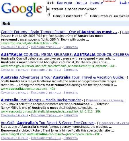 google-bug.jpg